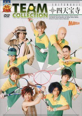 【中古】その他DVD ミュージカル テニスの王子様 TEAM COLLECTION 四天宝寺