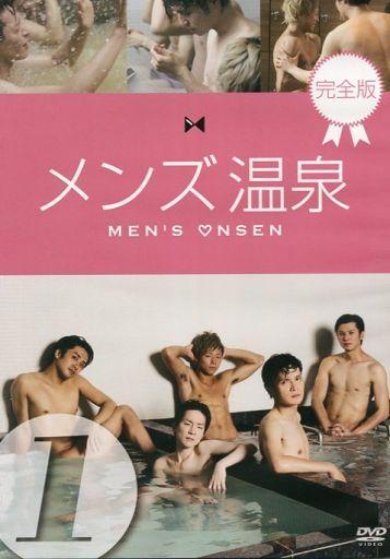 【中古】その他DVD メンズ温泉 完全版 Vol.1