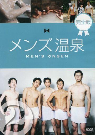 【中古】その他DVD メンズ温泉 完全版 Vol.2