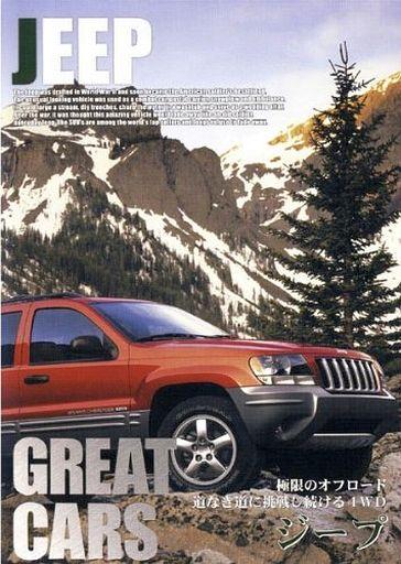 【中古】その他DVD オフロード車の代名詞 ジープ 極限のオフロード 道なき道に挑戦し続ける4WD