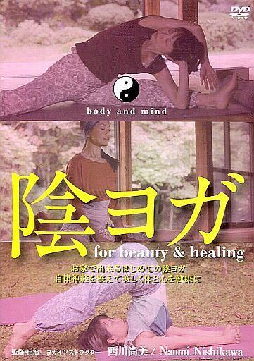 【中古】その他DVD 陰ヨガ for beauty & healing