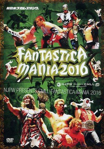 【中古】その他DVD CMLL FANTASTICA