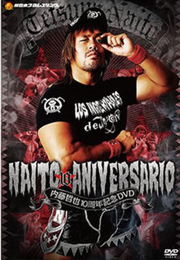【中古】その他DVD 内藤哲也デビュー10周年記念DVD NAITO 10 ANIVERSARIO