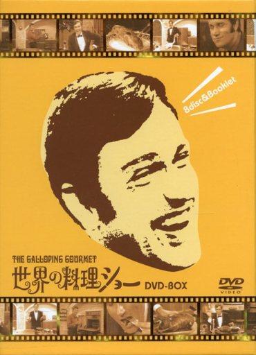 【中古】その他DVD 不備有)世界の料理ショー DVD-BOX(状態:外付け特典欠品)