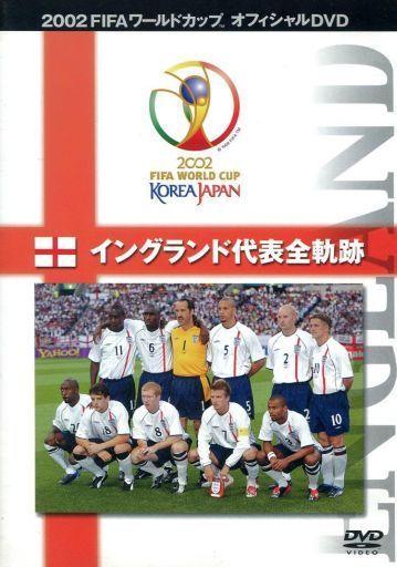 【中古】その他DVD 2002FIFAオフィシャルDVD イングランド代表全軌跡