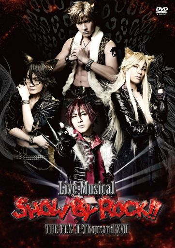【中古】その他DVD Live Musical「SHOW BY ROCK!!」THE FES II-Thousand XVII