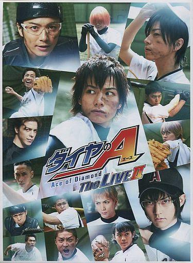 【中古】その他DVD 不備有)ダイヤのA The LIVE II [初回限定版](状態:ブロマイドセット欠品)
