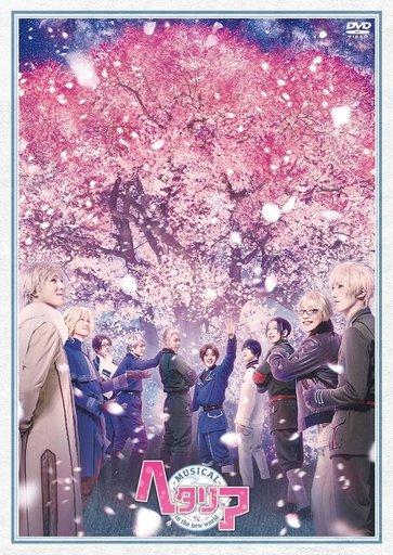 【中古】その他DVD ミュージカル「ヘタリア ?in the new world?」