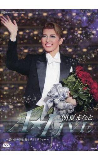 宝塚歌劇 退団記念 朝夏まなと 「 A☆LIVE 」-思い出の舞台集&サヨナラショー-