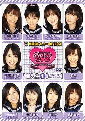 【中古】その他DVD グラドル女学院 新入生(1)