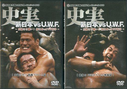 【中古】その他DVD 不備有)史実 新日本vsUWF 妥協なき闘い! 新日本vsUWF抗争 DVD-BOX(状態:DISC2・3のみ)