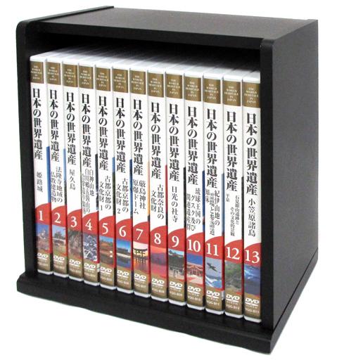【中古】その他DVD 日本の世界遺産 木製収納BOX付き全13巻セット