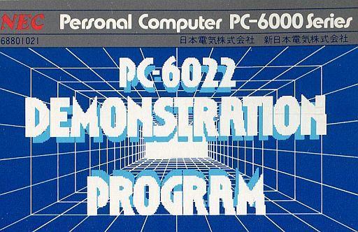 【中古】PC-6001 カセットテープソフト DEMONSTRATION PROGRAM PC-6022 カラープロッタプリンタ