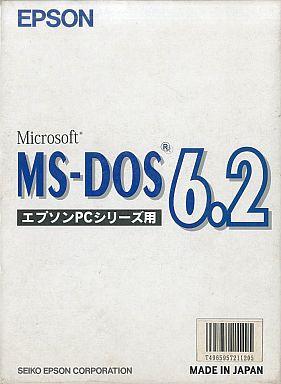 Microsoft MS-DOS 6.2 エプソンP...