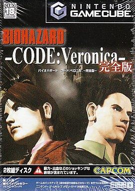 【中古】NGCソフト バイオハザード コード:ベロニカ 完全版