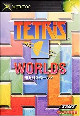 【中古】XBソフト テトリスワールド