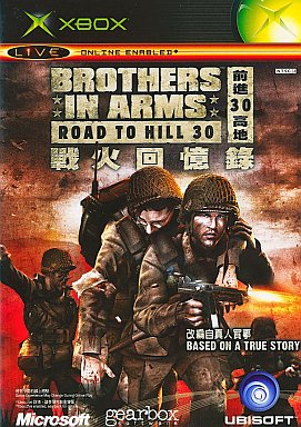 Asian version BROTHERS IN ARMS -ROAD TO HILL 30-
