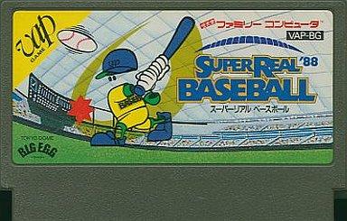 【中古】ファミコンソフト スーパーリアルベースボール'88