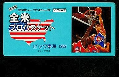 【中古】ファミコンソフト 全米プロバスケット