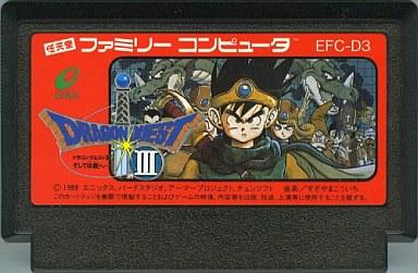 【中古】ファミコンソフト ドラゴンクエストIII