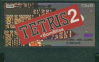 【中古】ファミコンソフト テトリス2+Bombliss