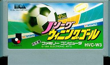 【中古】ファミコンソフト Jリーグウイニングゴール