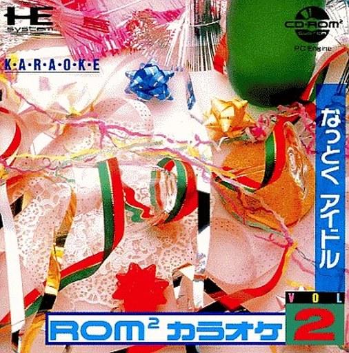 【中古】PCエンジンスーパーCDソフト ランクB)ROM2カラオケ2 なっとくアイドル