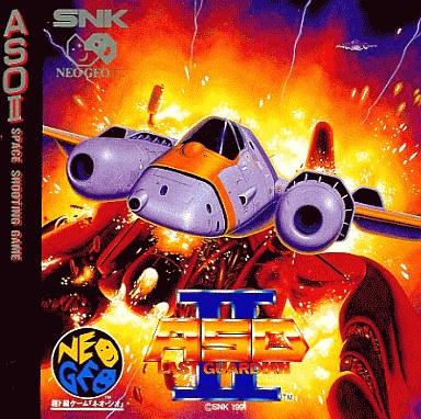ASO 2(CD-ROM)