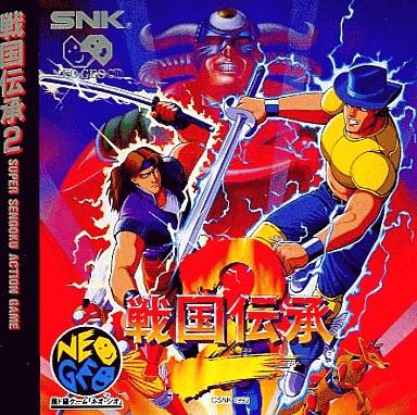 戦国伝承2(CD-ROM) | 中古 | ネ...