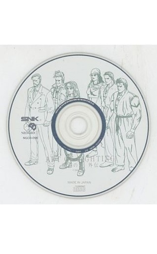 【中古】ネオジオCDソフト 龍虎の拳外伝 アートオブファイティング(CD-ROM)(状態:ゲームディスクのみ)