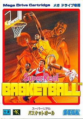 【中古】メガドライブソフト スーパーリアルバスケットボール