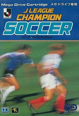 【中古】メガドライブソフト Jリーグ チャンピオンサッカー