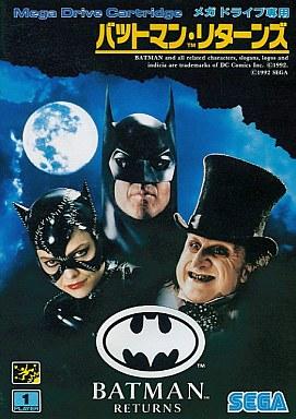 バットマンの画像 p1_38