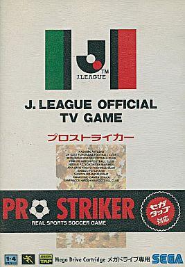 【中古】メガドライブソフト Jリーグプロストライカー