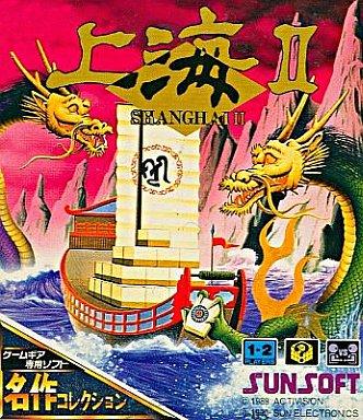 【中古】ゲームギアソフト 上海II(名作コレクション)