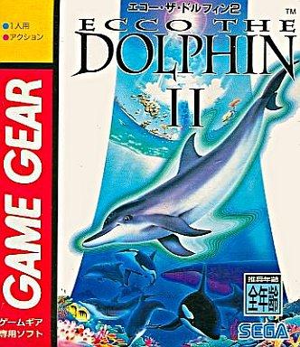 【中古】ゲームギアソフト エコーザドルフィン2