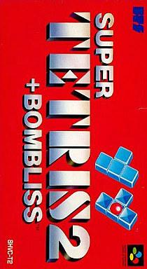 【中古】スーパーファミコンソフト スーパーテトリス2+BOMBLISS