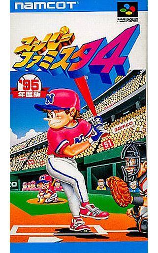 レトロゲームとマンガとももクロと  意外と安く買えるスーパーファミコンの野球ゲーム 逆プレミアソフトランキング