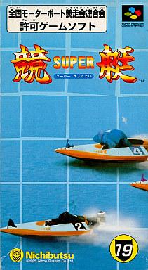 【中古】スーパーファミコンソフト スーパー競艇