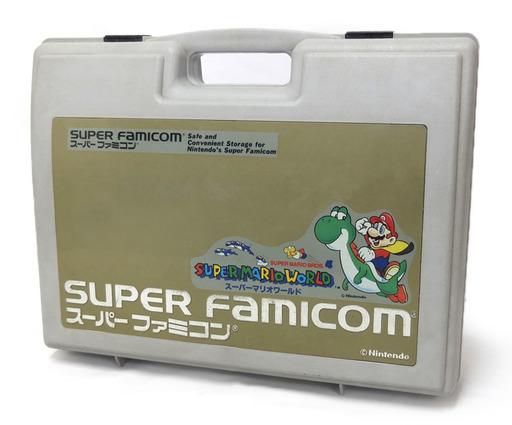 【中古】スーパーファミコンハード キャリングケース (スーパーマリオワールド)