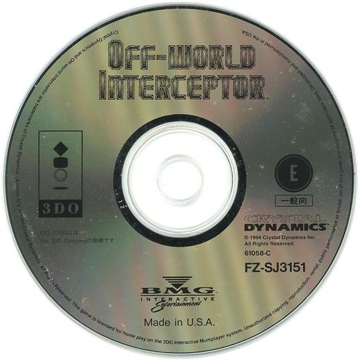 【中古】3DOソフト オフワールドインターセプター