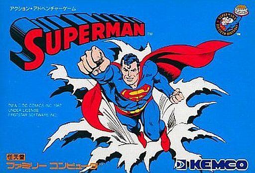 【中古】ファミコンソフト スーパーマン (箱説あり)