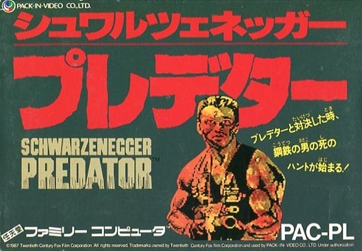 Predator (disambiguation)