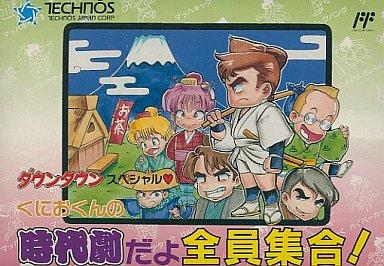 https://www.suruga-ya.jp/database/pics/game/174000852.jpg