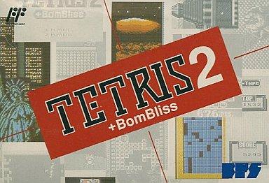 【中古】ファミコンソフト テトリス2+Bombliss (箱説あり)