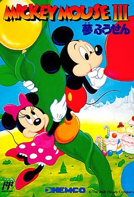 Mickey Mouse III Dream