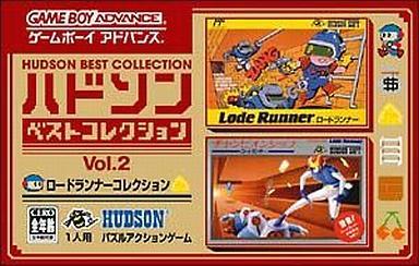 【中古】GBAソフト ロードランナーコレクション ハドソンベストコレクション2