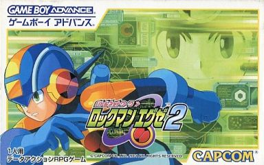 Battle Network Rockman EXE 2 (state: middle box shortage item)