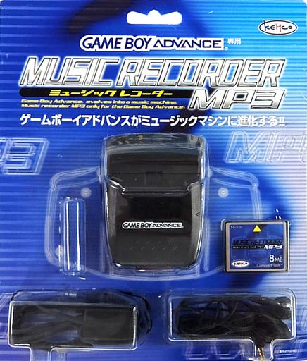 Music recorder MP3 (main body + compact flash 1 piece + adapter + earphone) Black