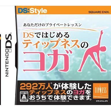 【中古】ニンテンドーDSソフト あなただけのプライベートレッスン DSではじめる ティップネスのヨガ
